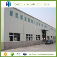Buy cheap Chinese Factory Steel Structure Warehouse/Workshop/Storage Construction from wholesalers