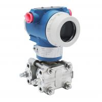 Buy cheap 4-20ma explosion proof digital differential pressure transmitter price with hart protocol from wholesalers