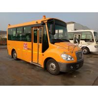 Buy cheap 19 Seats Star Minibus , Commercial Medium Utility School Vehicles Diesel Mini Bus from wholesalers
