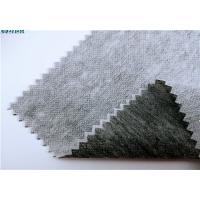 Wholesale Garment Non Woven Interlining Thermal Bonded PA Glue With 25gsm Weight from china suppliers