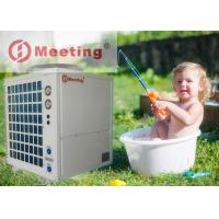 Buy cheap Top Blowing Type Swimming Pool Heat Pump Hotel And Domestic Spa Heater MDY70D Titanium Heat Exchanger High Performance from wholesalers