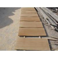 Buy cheap Yellow Wood Vein Sandstone from wholesalers