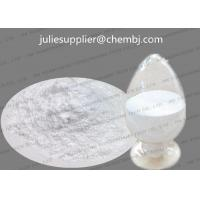 Buy cheap Tenofovir Disoproxil Fumarate Powder For Researching 99% Purity CAS 202138-50-9 from wholesalers