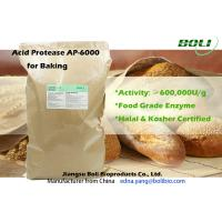 Wholesale Acid Protease Baking Enzymes High Concentration Stable activity 600000U / g from china suppliers