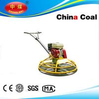 Buy cheap Land Leveling Machine from wholesalers