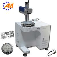 Buy cheap manufature low price 3d laser printer for metal parts from wholesalers