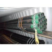 Wholesale Precision Astm Carbon Steel Pipe Low Temperature For Oil / Gas Project from china suppliers