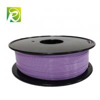 Wholesale 1.75 3d printer filament +/-0.02mm 1KG 3d Printer Filament PLA​ from china suppliers