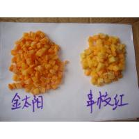 Buy cheap IQF Frozen Apricot Cubes / dices, peeled and pitted, blanched from wholesalers