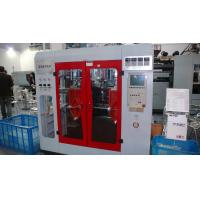 Buy cheap 3 Layer plastic blow moulding machine with single head double head 5L from wholesalers