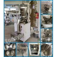 Buy cheap Cocoa Powder Bag Filling And Packing Machine from wholesalers