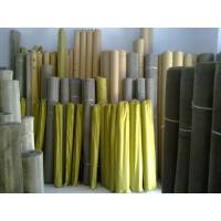 Buy cheap FeCrAl 0Cr23Al5 Electric Heating Wire Mesh from wholesalers