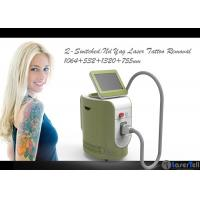 Buy cheap Quick ND Yag Laser Tattoo Removal Machine Tattoo Eraser Machine 1 - 10Hz Frequency from wholesalers