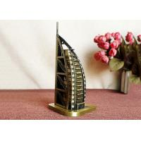 Buy cheap Bronze Plated World Famous Building Model Of Burj Al Arab Hotel from wholesalers