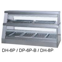 Buy cheap Stainless Steel Commercial Bain Marie Food Warmer 220V Hamburger Bun Warmer from wholesalers