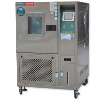 Buy cheap OEM LCD Temperature Humidity Chamber with Rectangular Double Glazed Watching Window from wholesalers