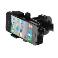 Buy cheap Universal One Touch Bike Mount Holder ,  Metal Windscreen Cell Phone Bike Mount For Samsung / Iphone / Sony from wholesalers