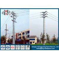 Buy cheap Single / Double Circuit Angle Type Electrical Power Pole 10KV Telecommunication Pole from wholesalers