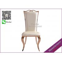 Wholesale Rose Gold Wedding Event Chairs For Sale With Wholesale Price (YS-1-2) from china suppliers