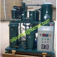 Buy cheap Unqualified lube oil Purifying system,waste lubricant oil filtering machine,oil flushing from wholesalers