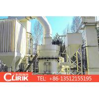 Buy cheap Clirik 50 to 325 mesh kaolin clay grinding mill machine for sale from wholesalers