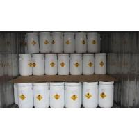 Buy cheap Calcium Hypochlorite by Calcium Process from wholesalers