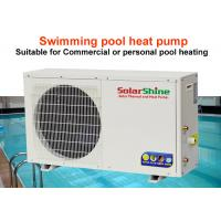 Buy cheap Energy Saving Swimming Pool Heat Pump 3 HP To 25 HP Power Low Noise from wholesalers