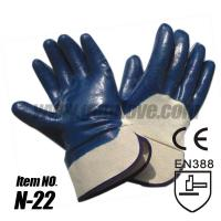 Buy cheap Cotton Nitrile Coated Safety Gloves, Safety Cuff,Half Coated from wholesalers
