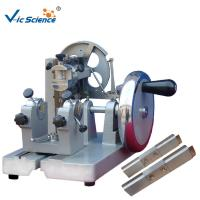Wholesale Reliable Sliding MicrotomeContinuous Cutting Simple Rotary Rocking Microtome from china suppliers