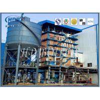 Wholesale Professional CFB Boilers For Power Plant , Fluidized Bed Boiler Long Life from china suppliers