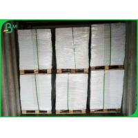 Buy cheap FSC Approved 70*100cm Couche Paper 120gsm C2S Coated Paper For Printing from wholesalers