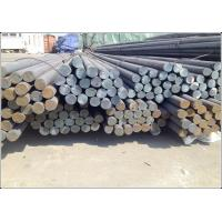 Buy cheap Hot Rolled Carbon Steel Round Bar for Building / Machinery Brackets Structural from wholesalers