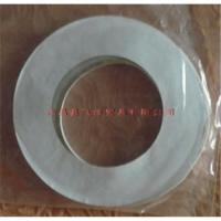 Buy cheap Adhesive tape for lace wig and toupee from wholesalers