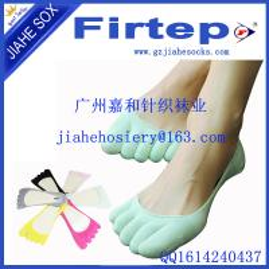 China Women's five toe socks, lovey summer toe socks on sale