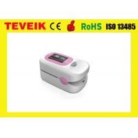 Buy cheap P0020 Fingertip Pulse Oximeter , Blood Oxygen Monitor Heartbeat Monitor from wholesalers