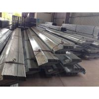 Buy cheap 1.912 To 43.588kg / M Galvanised Steel Purlins Lipped Channel Steel Material from wholesalers