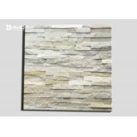 Wholesale Variegated Quartz Cultured Stone Wall Panels High Temperature Resistance from china suppliers