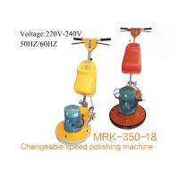 Buy cheap High Changeable Speed Granite Concrete Marble Floor Polisher With Single Phase from wholesalers