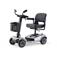 Buy cheap Metal Handicapped Three Wheel Motorcycle 110 CC Engine For Three Passengers from wholesalers