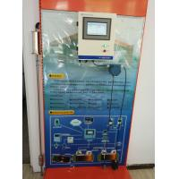 Buy cheap Guihe manufacturer fuel station diesel tank level monitor system magnetostrictive probe diesel tank level sensor from wholesalers