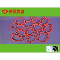 Buy cheap Plastic Cookie Cutters For Animal from wholesalers