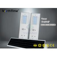 Buy cheap High Brightness Smart Solar Street Light Charge Controller Aluminum Housing from wholesalers