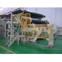 Wholesale paper machine reel machine from china suppliers