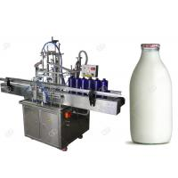 Buy cheap Full Automatic Milk Pouch Food Packing Machine , Food Product Packaging Machine from wholesalers