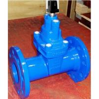 Buy cheap 6 Inch Water Flange Type Ductile Iron Material Brass Stem Nut BS Non-Rising Stem Resilient Seated Gate Valve from wholesalers