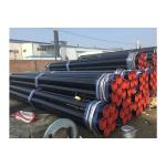 Buy cheap ASTM A106 GR.B black carbon ERW steel pipe/MS carbon welded steel pipe/Shedule 40 CS welded Pipe For Gas Transmission from wholesalers