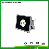 Wholesale Waterproof LED flood lights for outdoor municipal city decoration project from china suppliers