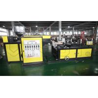 High Output Paper Bag Forming Machine For Making Paper Bags 30-80gsm Manufactures