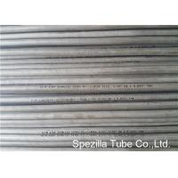 Buy cheap ASTM B677 Super Austenitic Seamless Stainless Steel Tube TP904L For Gas Washing product