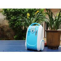 Buy cheap Medical Care Home Oxygen Concentrator Molecular Sieve AC220V 90 Watts Multi - product